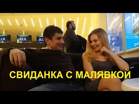 киев девушки знакомства для секса