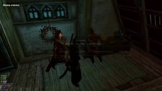 Скачать Skyrim Sexlab Defeat Order Your Follower To Kill The Marked Target