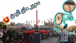 اقوى موهبه في الوطن العربي 🔥 |لاول مره في شوارع اليمن 🇾🇪✌ |برومو