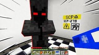 NON FARTI PRENDERE DALL'UOMO NERO!! - Minecraft SCP 279