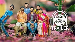 Nenu Mee Kalyan Web Series | Official Trailer | Viswant | Shalini | Suhas | Kalyan Shankar