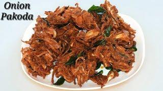 Onion Pakoda Recipe in Kannada | ಗರಿಗರಿಯಾದ ಈರುಳ್ಳಿ ಪಕೋಡ | Crispy Pakora Recipe | Rekha Aduge