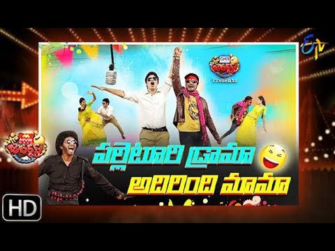Extra Jabardasth | 15th March 2019  | Full Episode | ETV Telugu