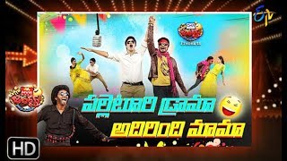 Extra Jabardasth | 15th March 2019  | Full Episode | ETV Telugu