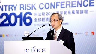 Global Economy: Is the World Doomed to Sluggish Growth? - Nicholas Kwan, HKTDC