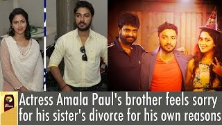 Actress Amala Paul's brother feels sorry for his sister's divorce for his own reasons