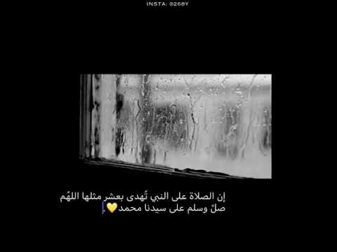 اللهم صل وسلم على نبينا 3