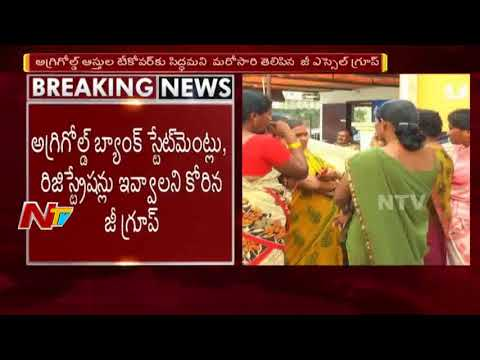 Essel-Zee Group Ready To Take Over Agri Gold Business || NTV