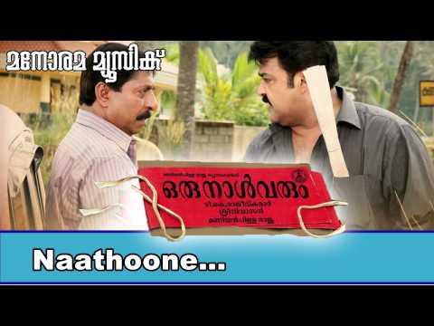 Naathoone naathoone | Oru Naal Varum