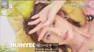 DIA (다이아) - 감싸줄게요 (Hug U) KBS Music Bank Comeback Next Week …