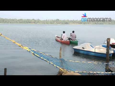 Palaikari Aqua Tourism Centre | Manorama Online