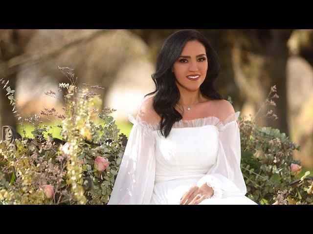 مي فاروق | آه يا طير | Mai Farouk | Ah Ya tayr | Music Video |