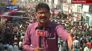 Watch Live Update From Sirimanu Utsav at Vizianagaram