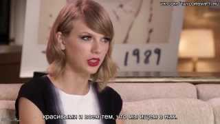 Taylor Swift Talks About Out Of The Woods Rus Sub