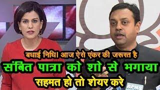 संबित पात्रा को लाइव शो से भगाया   NDTV