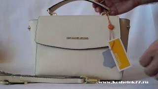 Купить сумку женскую недорого Michael Kors / Koshelek77.ru(, 2016-06-24T11:14:18.000Z)