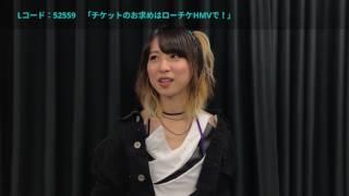 綾野ましろ Monthly One-man Live Circuit 2017 チケット好評発売中! 2...