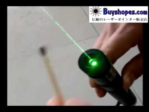 マッチに火がつく10000mw 超高出力レーザーポインター 緑色@buyshopes