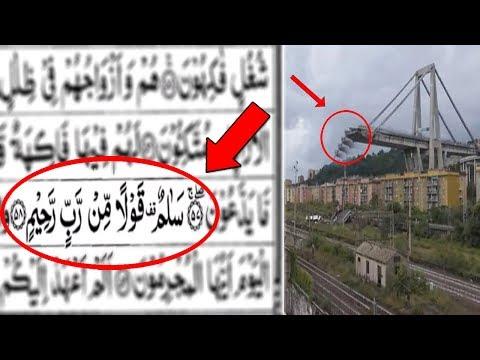 سلام قولا من رب رحيم پڑھنے کے معجزات || salam qolam min rabbin rahim
