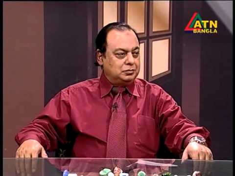 AMRI Hospital TV Program-ATN Bangla, Bangladesh-Dr. Jayanta Roy-Neurology Specialits
