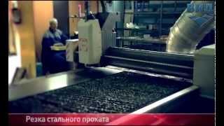 Входные двери в Санкт-Петербурге. Продажа и установка. Официальный сайт Stardis.(, 2014-06-17T12:50:37.000Z)