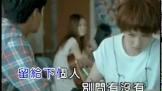 郭采潔 不過問 [KTV] 無人聲伴唱版