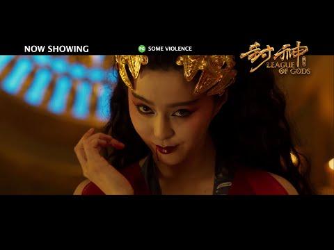 LEAGUE OF GODS 封神传奇 - Fan Bingbing as Daji - Now Showing in SG