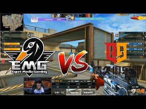 CFPL S14 Taicang Q9 E-sport Club vs EMG Game2 Ankara