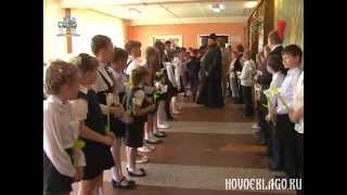 Урок о Женах Мироносицах в 8 школе