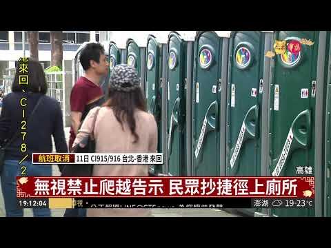 金銀河燈會人山人海 賞燈亂象多 | 華視新聞 20190210