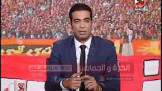 السهم الاحمر | لـ خالد الغندور