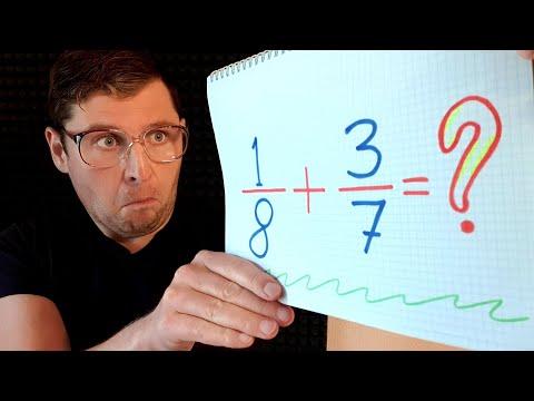 Видео уроки по математике 5 класс