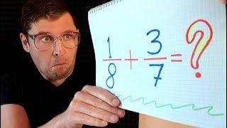 Сложение дробей с разными знаменателями, часть 1. Математика 5 класс.