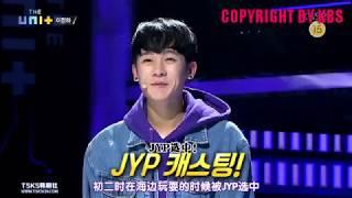 [中字] The UNIT Ep1 李正夏初中二時被JYP看中
