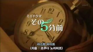 放送日 2006年12月27日 キャスト 木村祐一 泉澤祐希.