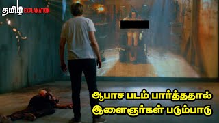 Don't Click Hollywood Movie explained in Tamil   Tamil Dubbed   Tamil Voiceover   Tamil Explanation