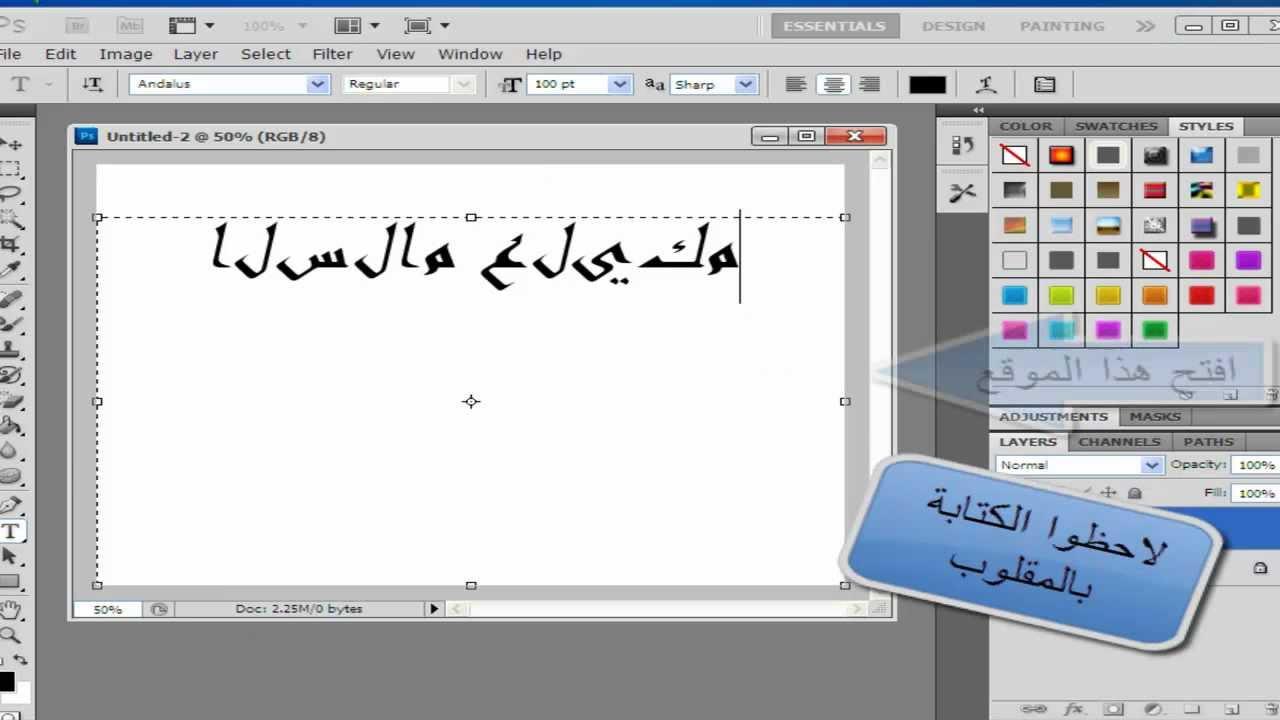 حل مشكلة اللغة العربية بالفوتوشوب Cs5 Youtube