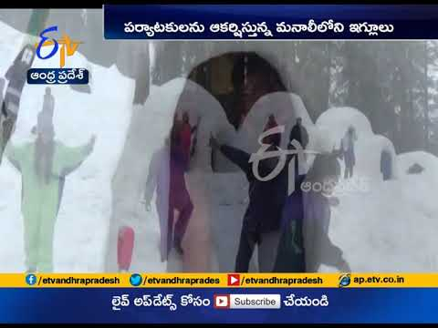 Igloo Stay Vacation Dares Tourists In Manali Valley