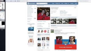 Замена id в ВКонтакте