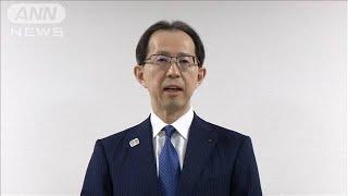 聖火リレー取りやめ 福島県知事「やむを得ない」(20/03/25)