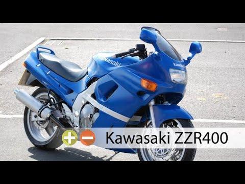 Kawasaki ZZR400 - Плюсы и Минусы - Ведро ли???
