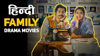 Top 5 Best Family Drama Movies of Bollywood (Hindi) | List Portal