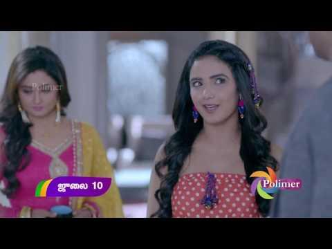 Polimer TV Ennaruge Nee Irunthal Serial Promo 1