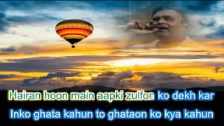 hairaan hoon main aapki karaoke only for male singers by Rajesh Gupta