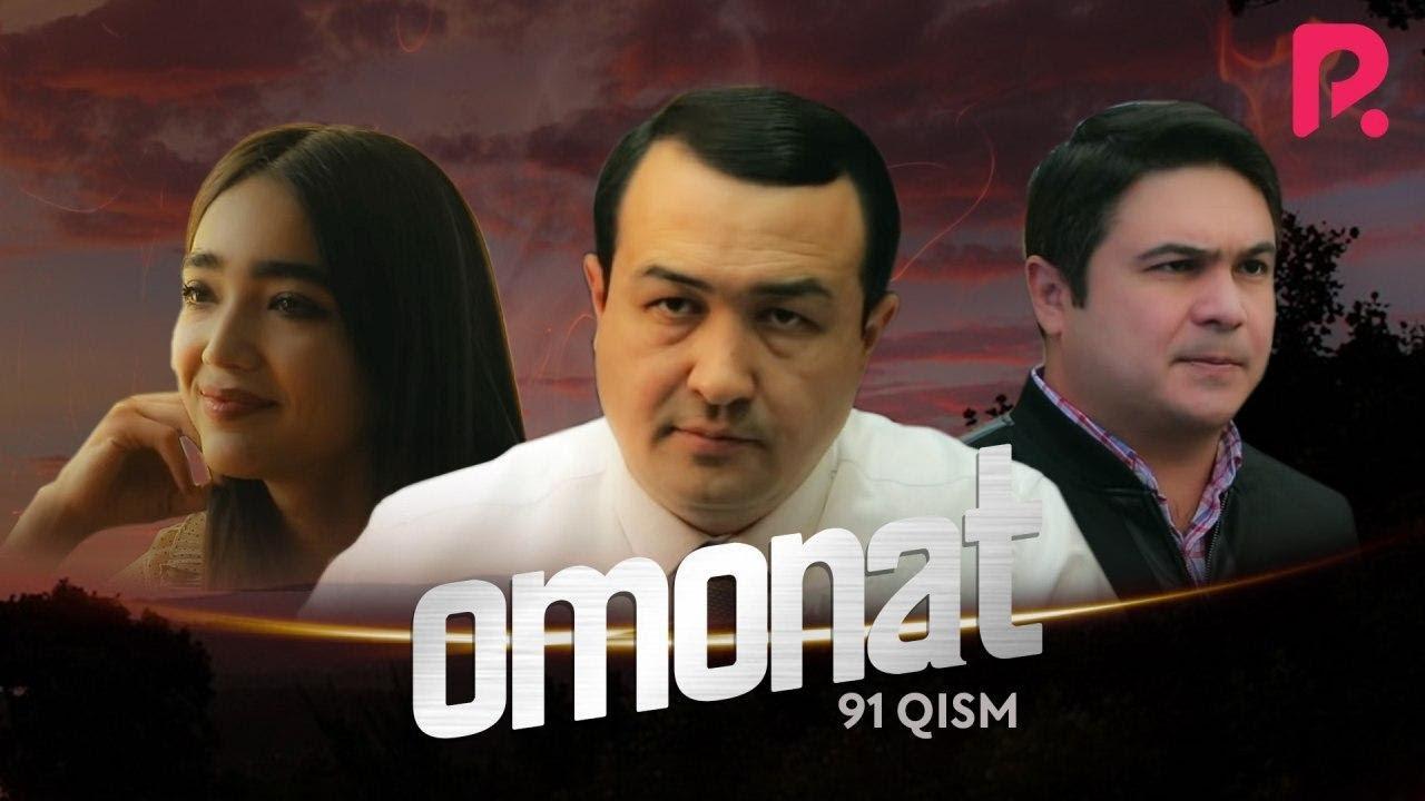 Omonat (o'zbek serial) | Омонат (узбек сериал) 91-qism