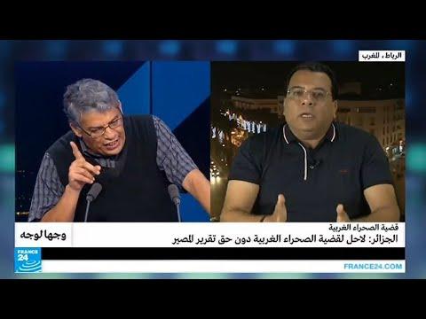 الجزائر: لا حل لقضية الصحراء الغربية دون تقرير المصير