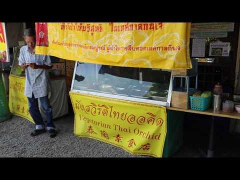 38 Thai Orchid มังสวิรัติไทยออคิด