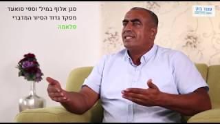סגן אלוף ואספי סואעד עם ענבר בזק לראשות המועצה