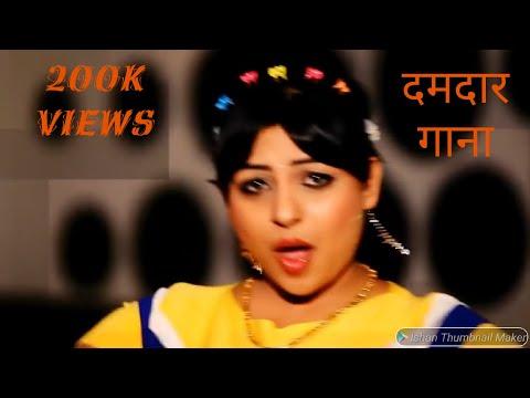 Sara Rola Patli Kamar Ka Full 720* HD Haryanvi Song