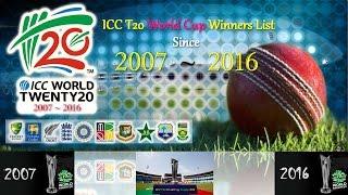 ICC Twenty20 World Cup Winners Since 2007 - 2016 || T20 World Cup Winners List